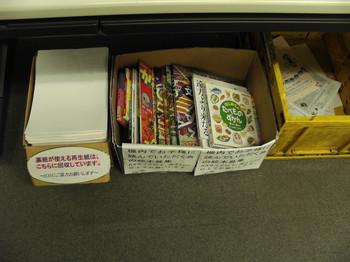 JAL見学会2013 015.jpg