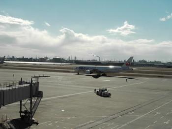 JAL見学会2013 009.jpg